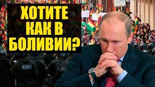 Удар спину Кремль