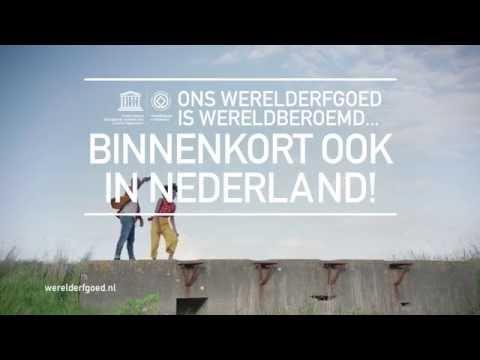 Ons werelderfgoed is wereldberoemd, binnenkort ook in Nederland