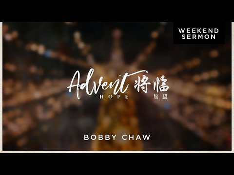 Bobby Chaw: Advent: Hope /  (Bilingual)