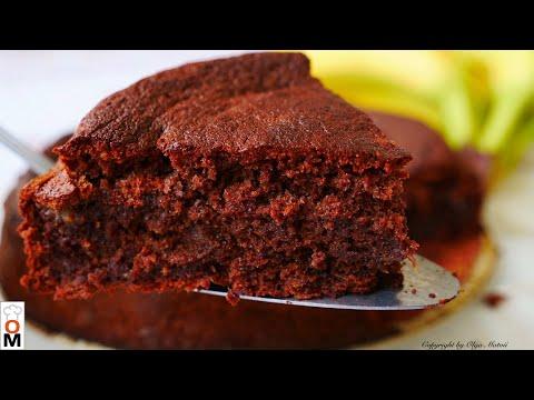 Шоколадно-Банановый ПИРОГ нежный как ПУХ   Chocolate Banana  Pie