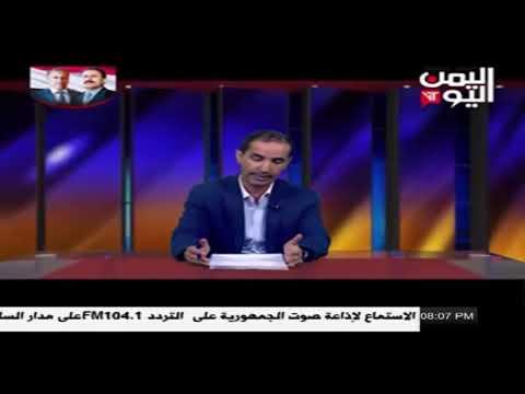"""بالمكشوف"""" د. عادل الشجاع 17 /07/ 2018"""