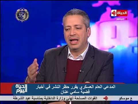 """الحياة اليوم - رد قوي من تامر أمين على ثورة السوشيال ميديا """" إحنا مش بندافع عن حد على حساب حد"""