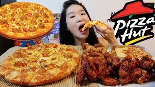 PIZZA HUT CHEESY 7 PIZZA! Korean Crispy Chicken Wings, Beef Lasagna, Shrimp & Seafood Mukbang w Asmr