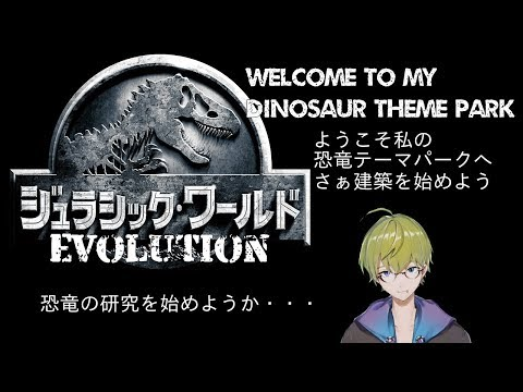 渋谷ハジメの恐竜テー・・・