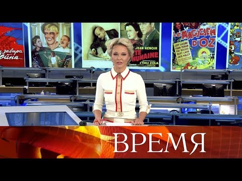 """Выпуск программы """"Время"""" в 22:00 от 16.11.2019 photo"""