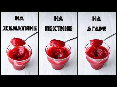 Густой ДЖЕМ за ТРИ МИНУТЫ ☆ Три РЕЦЕПТА