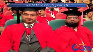 Convocation Was Held In Bahawal Din Zakariya University | 21 Aug 2019 | Khas @ 11 | Rohi