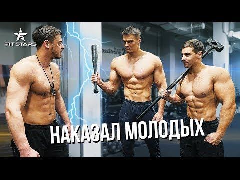 Денис Вовк наказал молодых МОНСТРОВ из Road to the Dream !