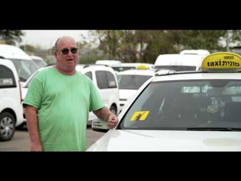 חיים דרורי, נהג מונית 9 שנים – מספר על העבודה ב-Gett