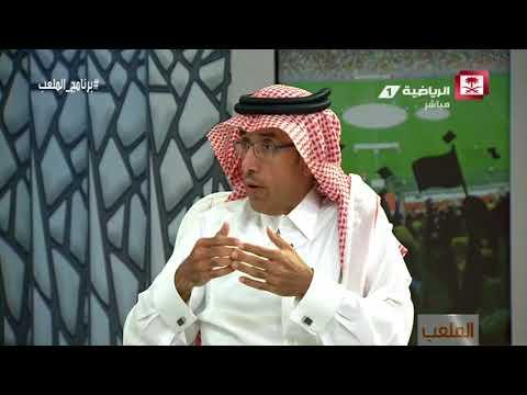 عبدالله الفرج - ماجد عبدالله شخص مستمع وكل المواصفات المطلوبة للمنصب لديه #برنامج_الملعب