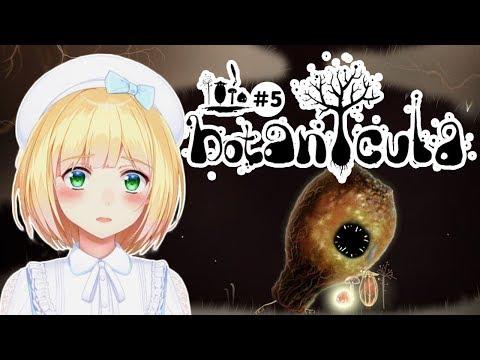 【LIVE】Botaniculaを・・・