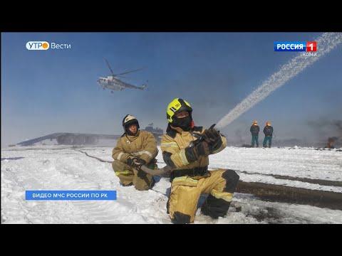 Воркута примет участие в масштабном учении МЧС в Арктике