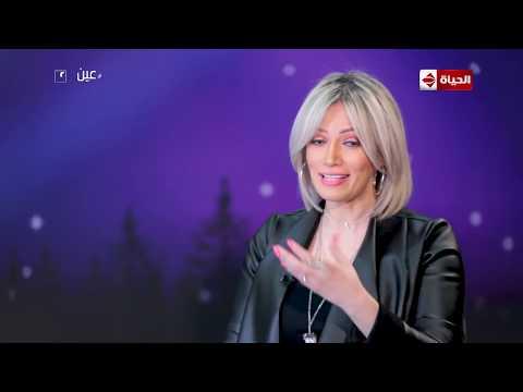 عين - لقاء خاص مع المخرج/ محسن رزق