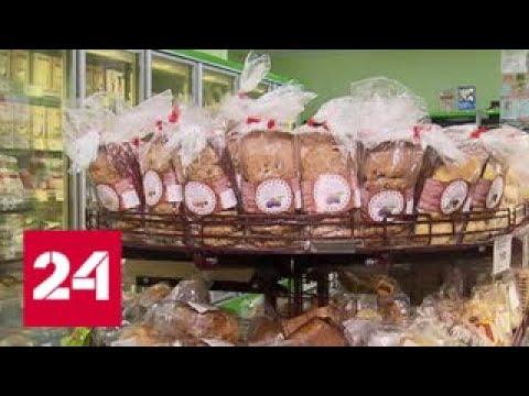 Продукты питания могут стать невозвратными - Россия 24