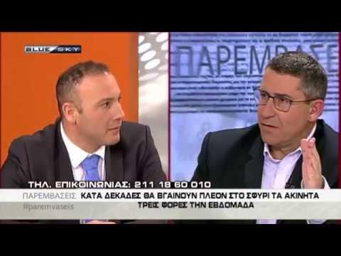 Ε.Δαμηλάκης/Παρεμβάσεις, BlueSky TV/11-12-2017