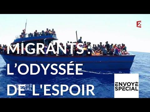 nouvel ordre mondial | Envoyé spécial. Migrants : l'odyssée de l'espoir - 21 déc. 2017 (France 2)