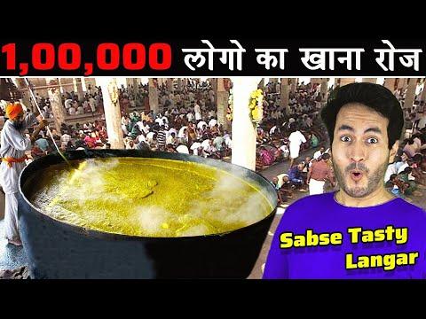 कैसे GOLDEN TEMPLE हर रोज़ 100000 लोगों को खाना खिलता है   World's Largest Community Kitchen