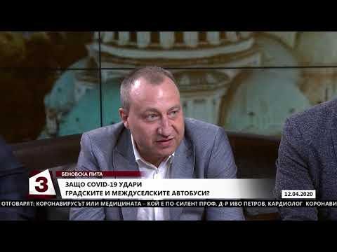 """""""Беновска пита"""" на 12.04.2020 г.: Петко Ангелов, Димитър Димитров и Ивайло Константинов"""