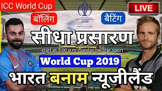 Ind vs NZ 5th odi highlights, Ind vs NZ live cricket match