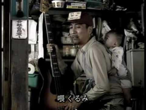 Mr.Children - KURUMI 中文翻譯