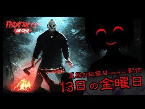 【LIVE142】平成最後の・・・