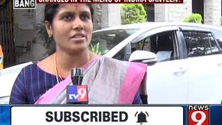 Changes in the menu of Indira Canteen? - News9
