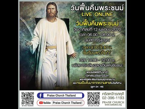 Worship and Prayer  Saturday 11-04-20*  10AM - 4PM
