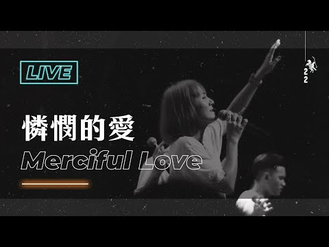 feat.  -Merciful Love / Live Worship