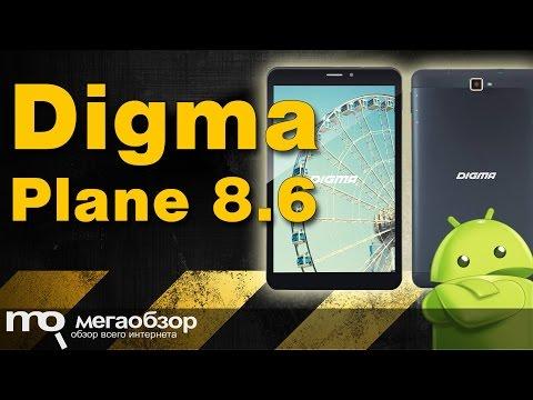 Обзор планшета Digma Plane 8.6 3G - UCrIAe-6StIHo6bikT0trNQw
