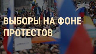 Россия: единый день