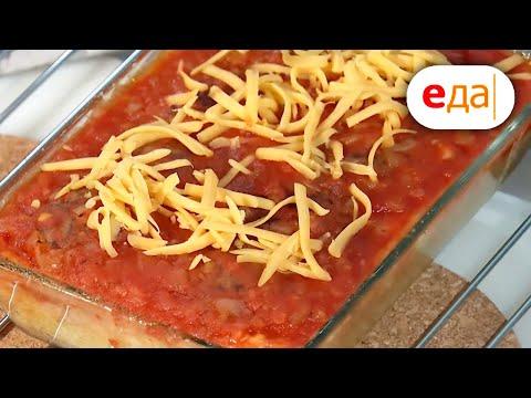 Картофельная запеканка с фрикадельками   Кухня по заявкам