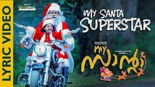 Video Trailer My Santa
