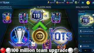 How to upgrade to 110 Ovr + lucky packs + Insane 100 million+ team upgrade in FIFA Mobile 19!