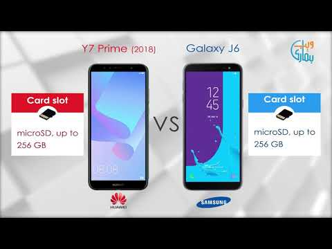 Huawei Y7 Prime VS Samsung Galaxy J6 Comparison Speed Test