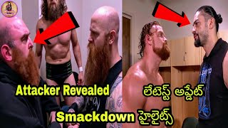 Daniel Bryan Revealed Roman Reigns Smackdown Today / Roman Reigns Give Warning Buddy Murphy