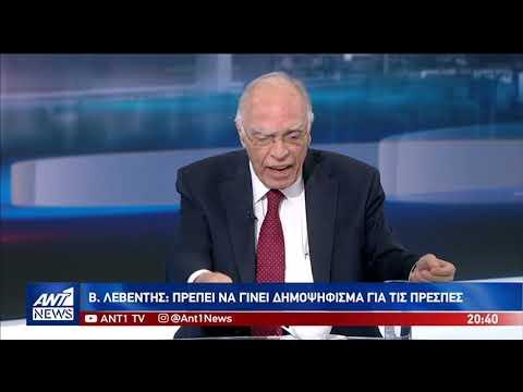 Βασίλης Λεβέντης στον ΑΝΤ1 με το Νίκο Χατζηνικολάου (22-5-2019)