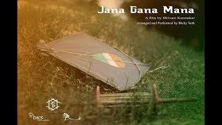 Jana Gana Mana - bicky.seth00 , Sufi