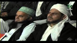 Hafiz Ahsan Amin Naat Performed Two Days After Hajj DEC 09 Ummah Channel.