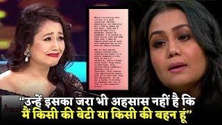 Neha Kakkar को अफेयर की अफवाह पर आया गुस्सा, बोलीं- इतना बुरा मत फील करवाओ कि...