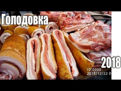 Стоимость продуктов в Украине. - UCu8-B3IZia7BnjfWic46R_g