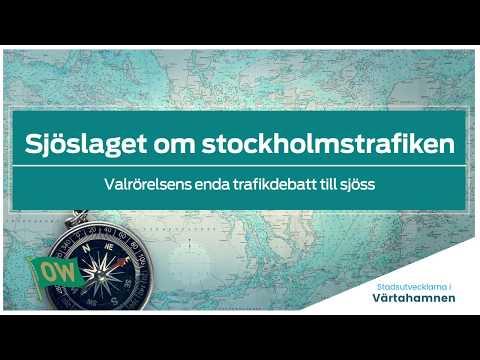 Tomas Eriksson (MP) om Stockholms viktigaste kollektivtrafikfråga
