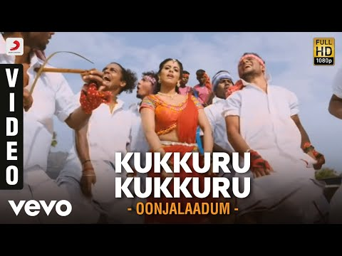 Oru Oorula Rendu Raja - Kukkuru Kukkuru Video   Vimal, Priya Anand - UCTNtRdBAiZtHP9w7JinzfUg
