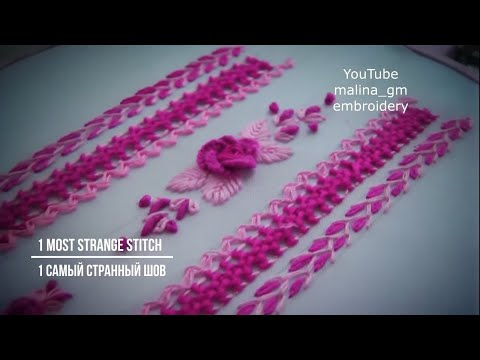 1 most strange Stitch * Hand embroidery * romanian design for border