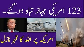 US Airforce Grounds 123 C 130 Planes Hassnat Tv