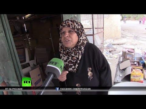 Мы умирали от голода: жители Дейр эз-Зора об осаде города террористами