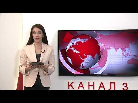 Централна емисия новини по Канал 3 на 26.04.2020 г. от 19:00 часа