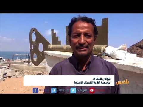 محتجون يطالبون بإيقاف عملية البناء العشوائي على الأراضي في باب عدن التاريخي | تقرير: حنين جمال