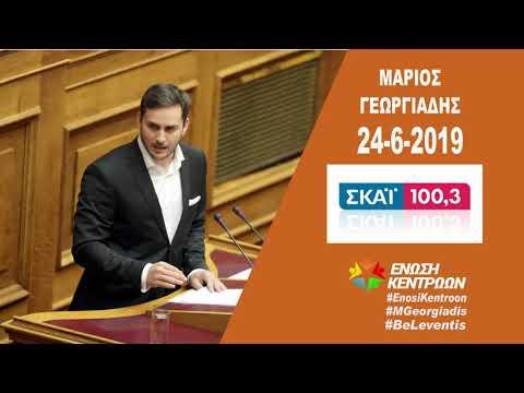 Μάριος Γεωργιάδης στο ΣΚΑΪ με τον 'Αρη Πορτοσάλτε (ΣΚΑΪ Ράδιο, 24-3-2019)