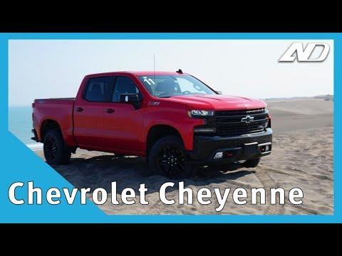 Chevrolet Cheyenne 2019 - La metimos a las dunas... Apá - Primer vistazo
