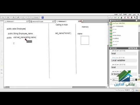 Java programming SE Level 1| Aldarayn Academy | Lec 7